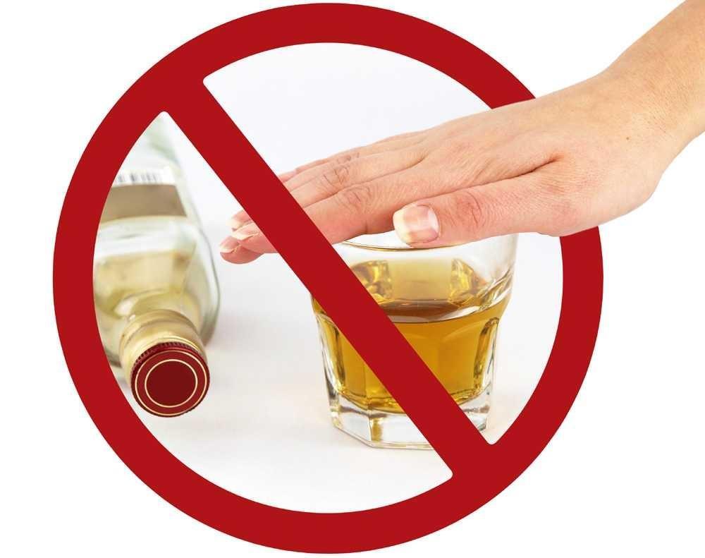 Лекарственный препарат применяемый при лечении алкоголизма 7 букв организации принудительного амбулаторного лечения от алкоголизма или наркомании